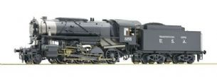 Roco 72150 HO Gauge USTC S160 Rattlesnake Steam Locomotive